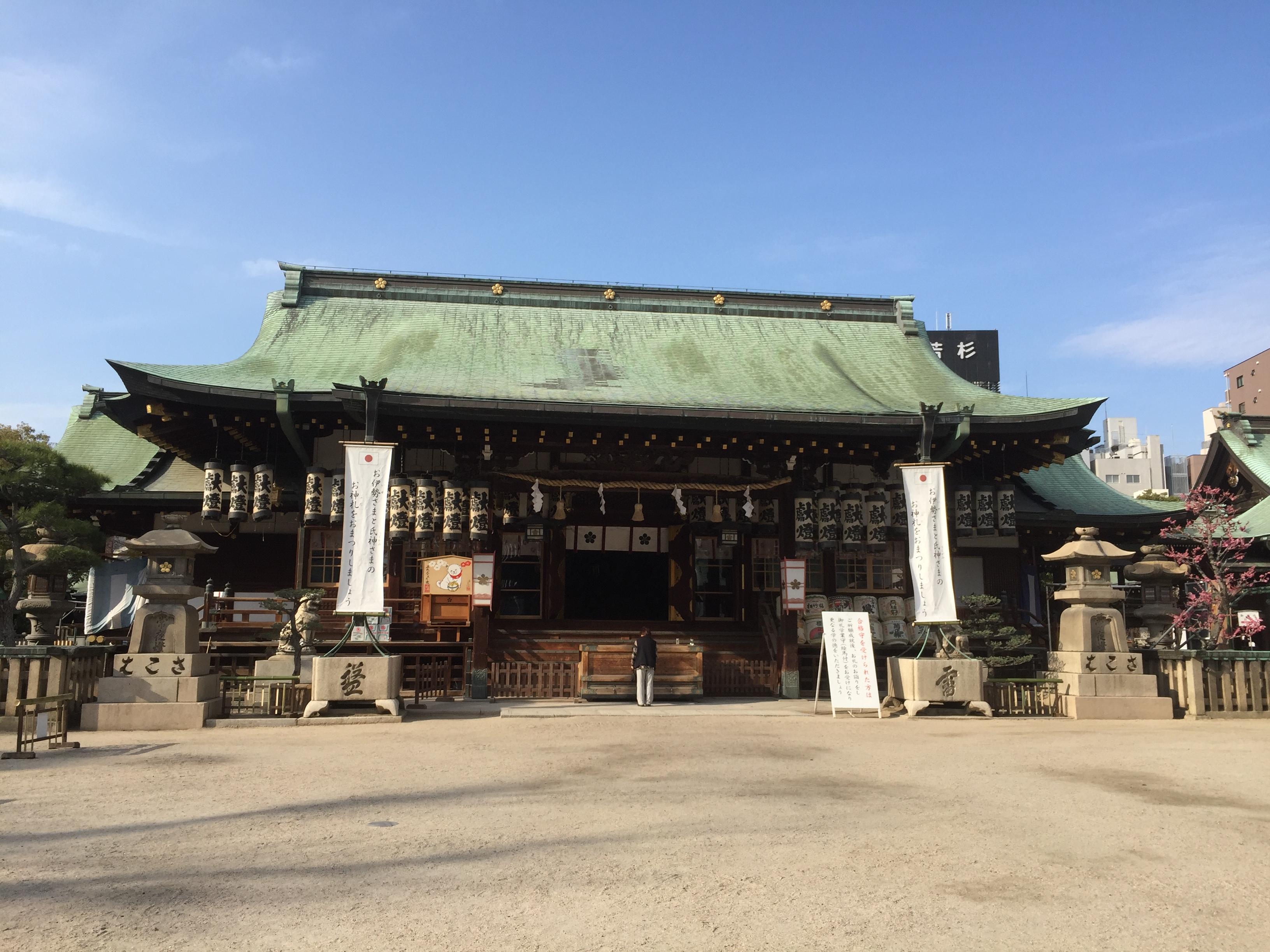 <p>天満宮本殿</p>弘化2年(1845年)造替の本殿を正面から見る。