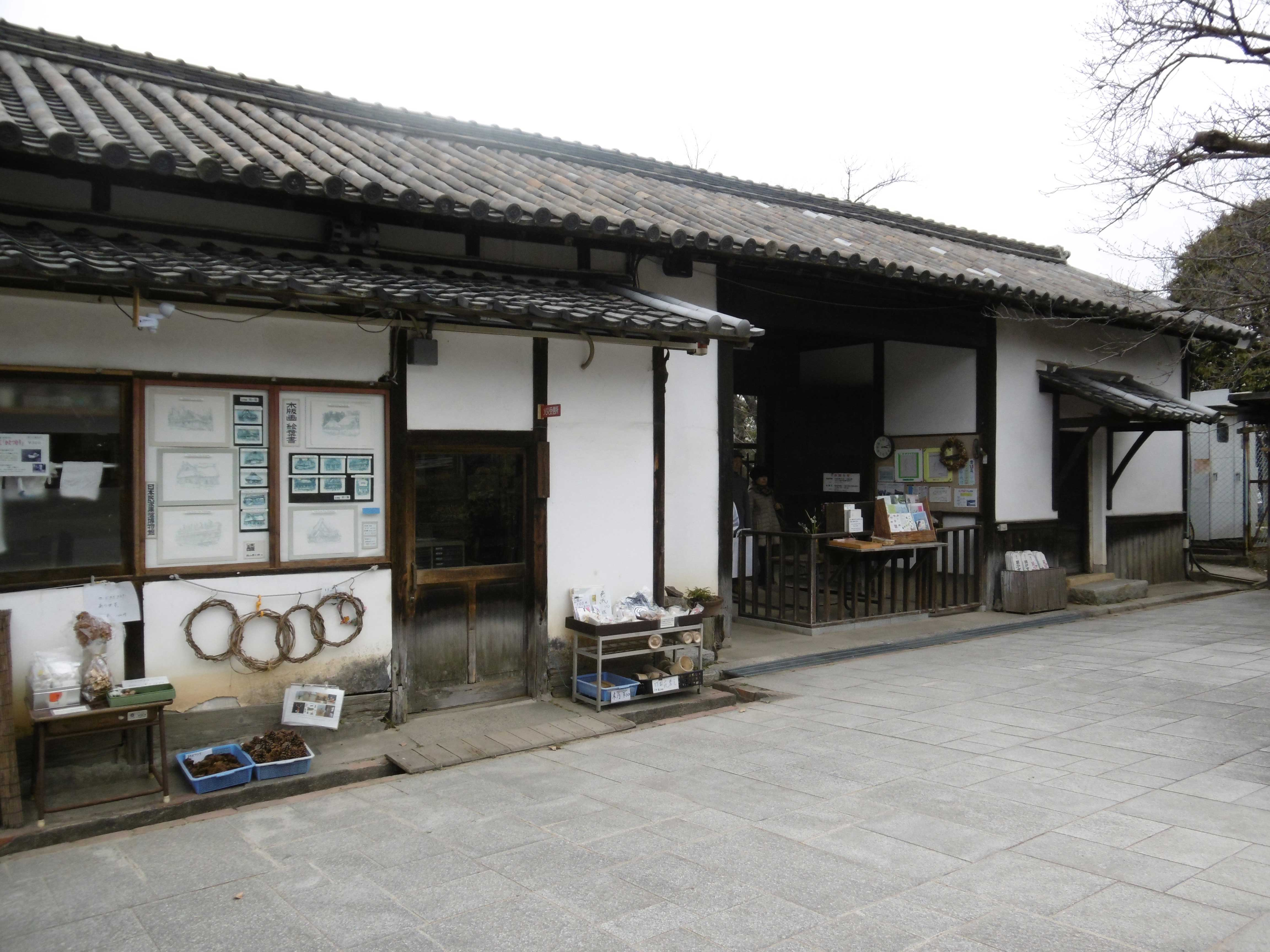 <p>裏面外観</p>手前(左)側が事務室(元供部屋)で、向う(右)側が土蔵部分