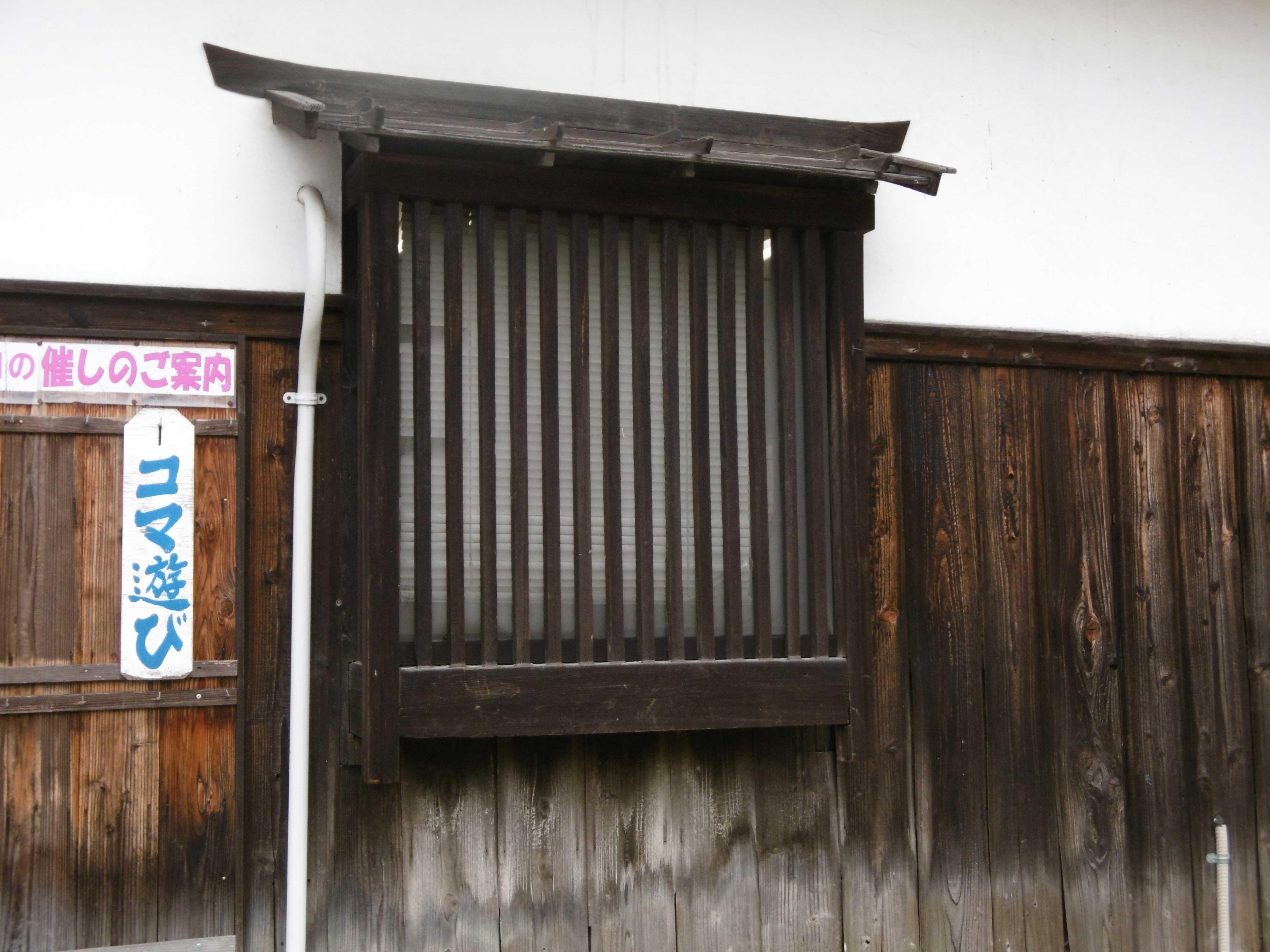 <p>供部屋の正面側の格子窓</p>