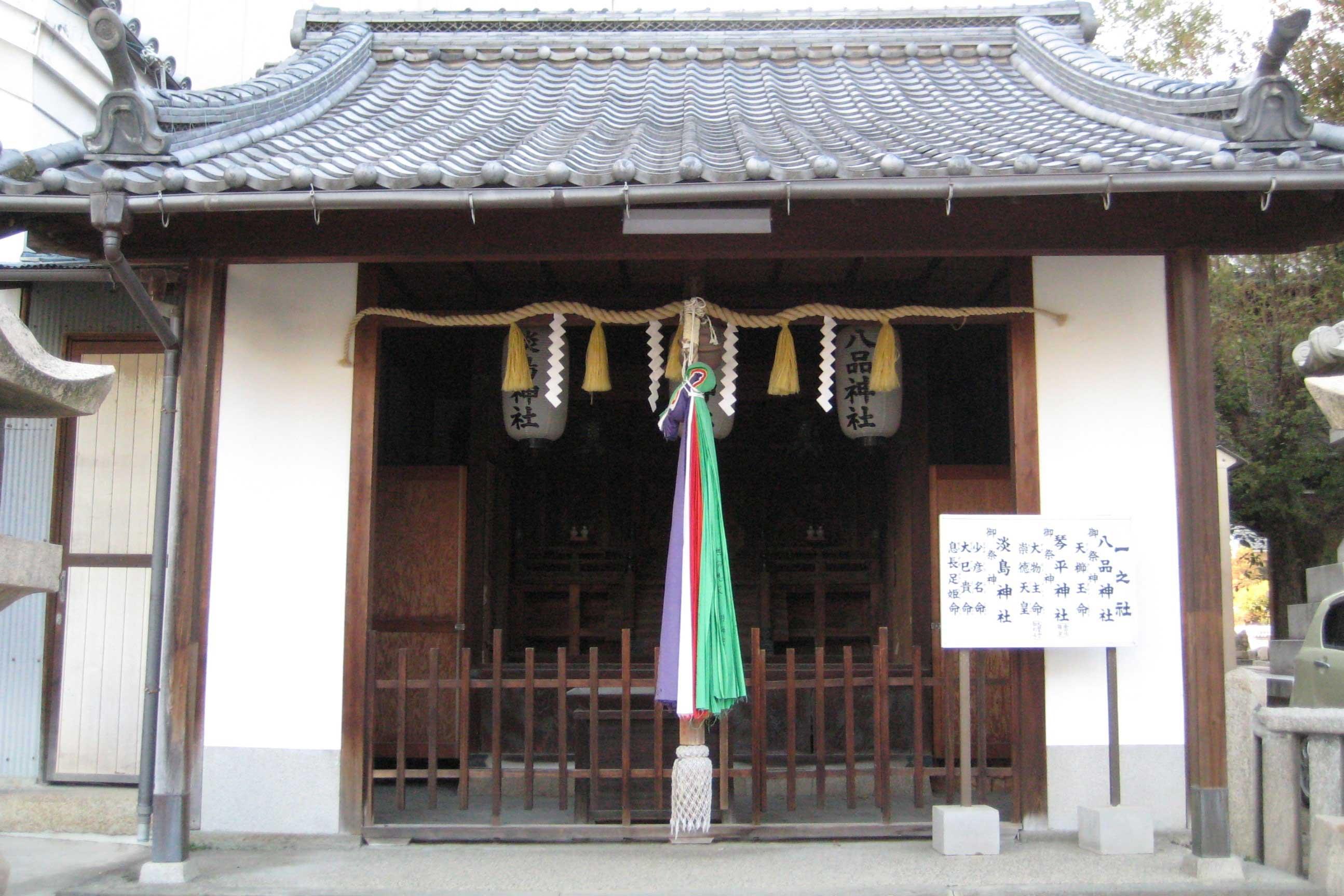 <p>一之社本殿</p>開間4.8m進深5.8m的木結構平房建築。内部方2.9m,後半部分設壇,壇上建三間社式神殿。