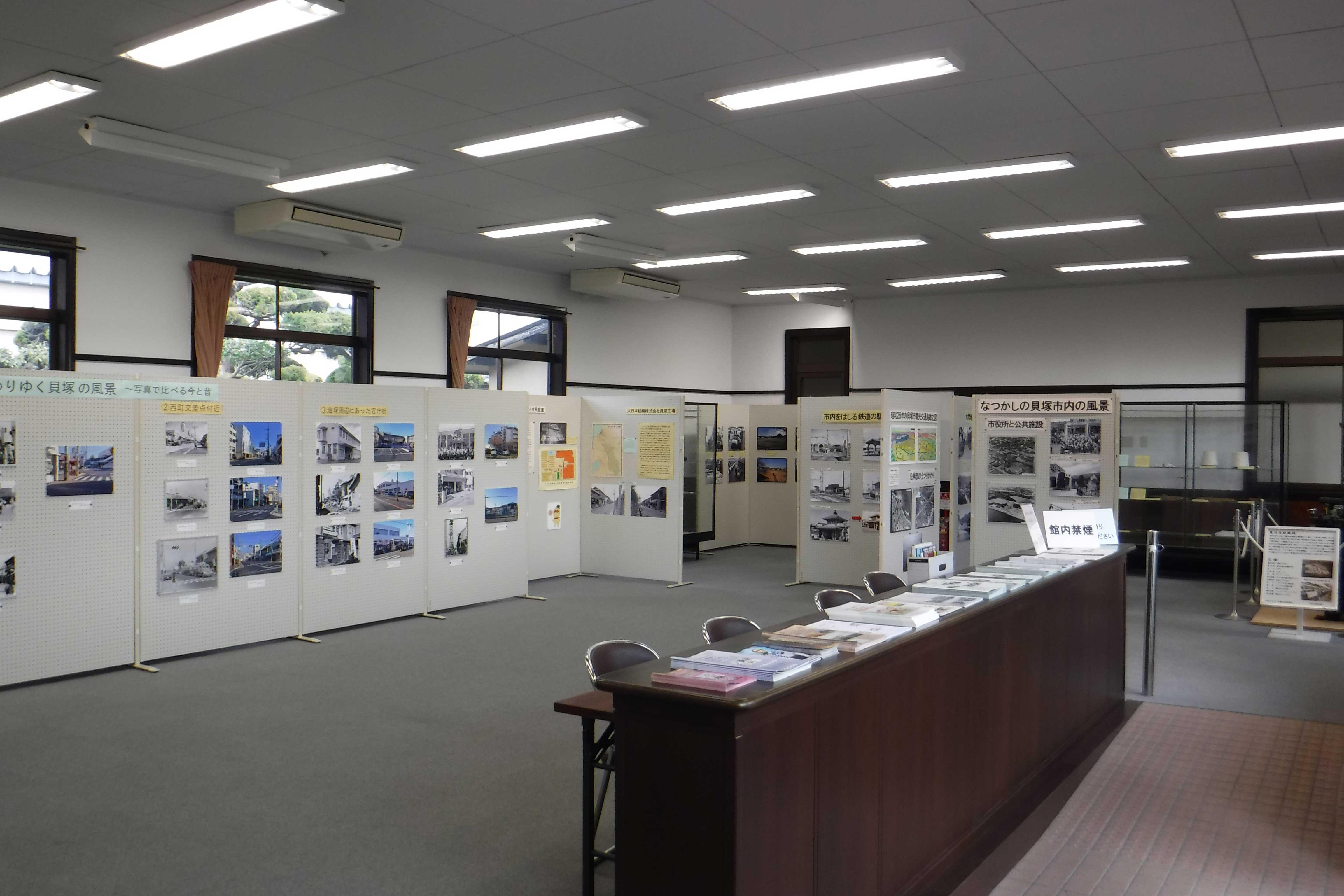 <p>展示室A</p>豊田式自動織機の実物の展示 および大日本紡績㈱貝塚工場の歴史を紹介、企画展開催