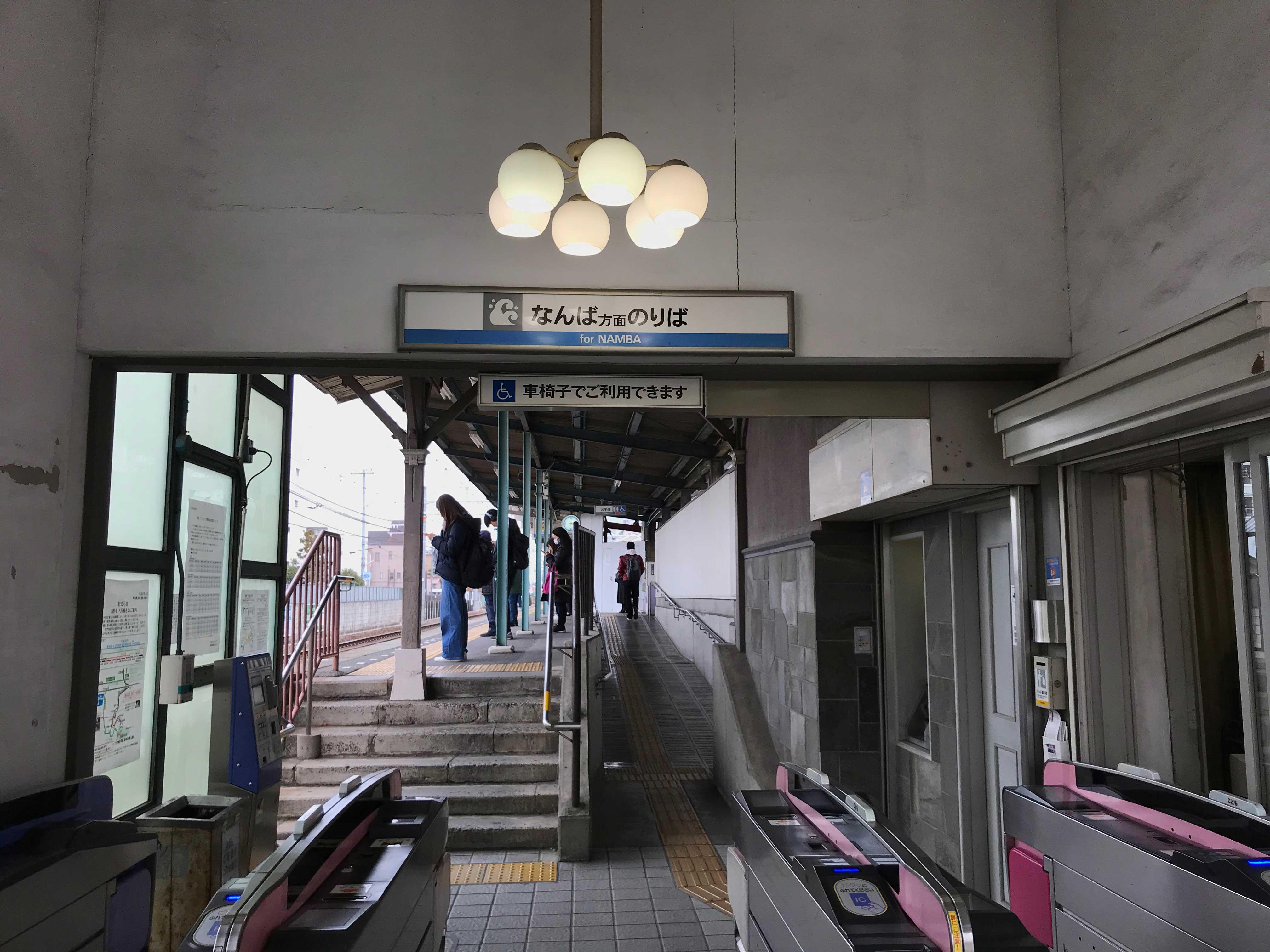 <p>諏訪ノ森駅西駅舎-改札越しに</p>改札越しに見る