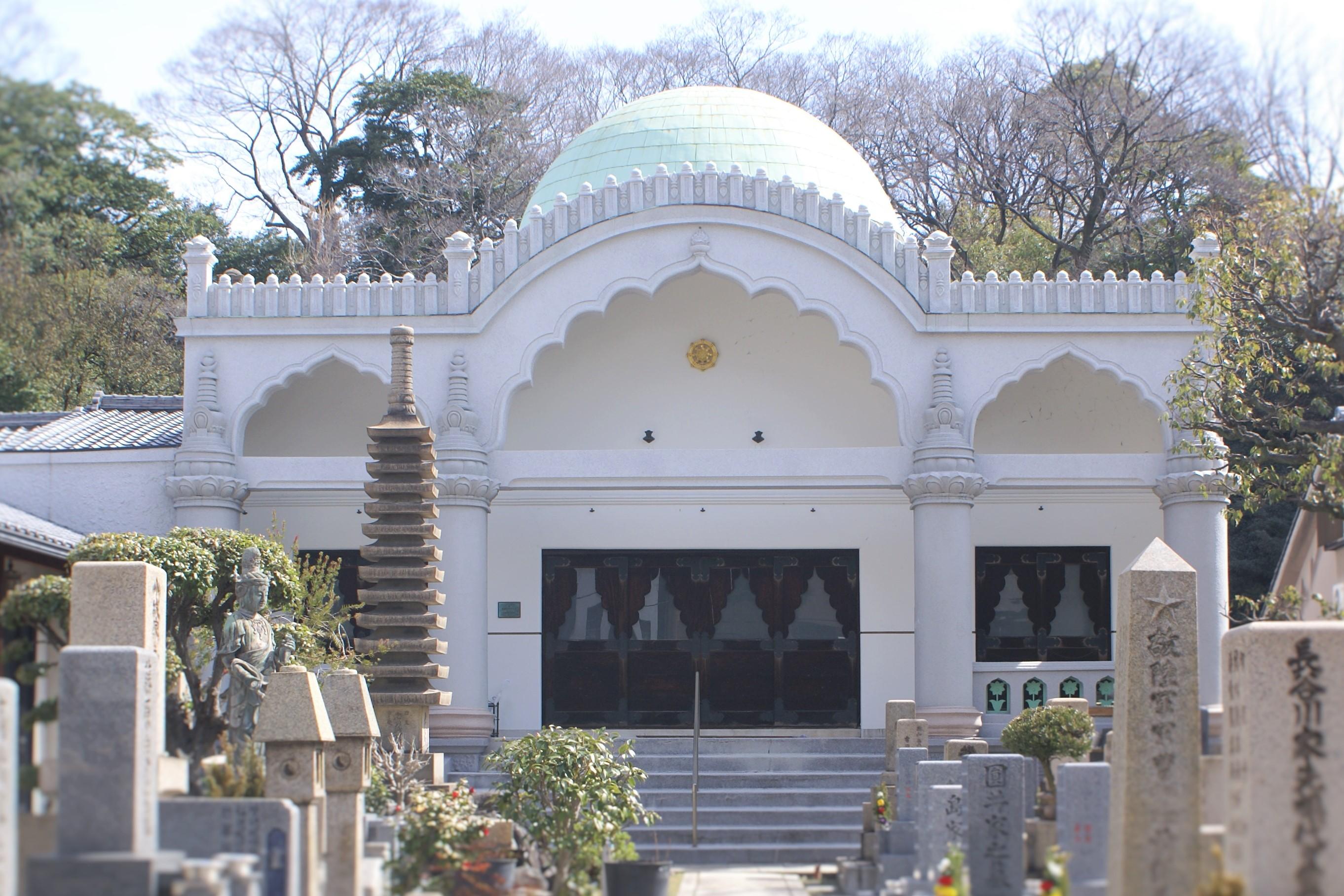 <p>インド風の本堂正面</p>お寺の伽藍のイメージとはかけ離れたインド風の建物である。大正12年、本堂と観音堂が焼失し、時の住職がインドのタージマハルを参考に設計されたといわれる。