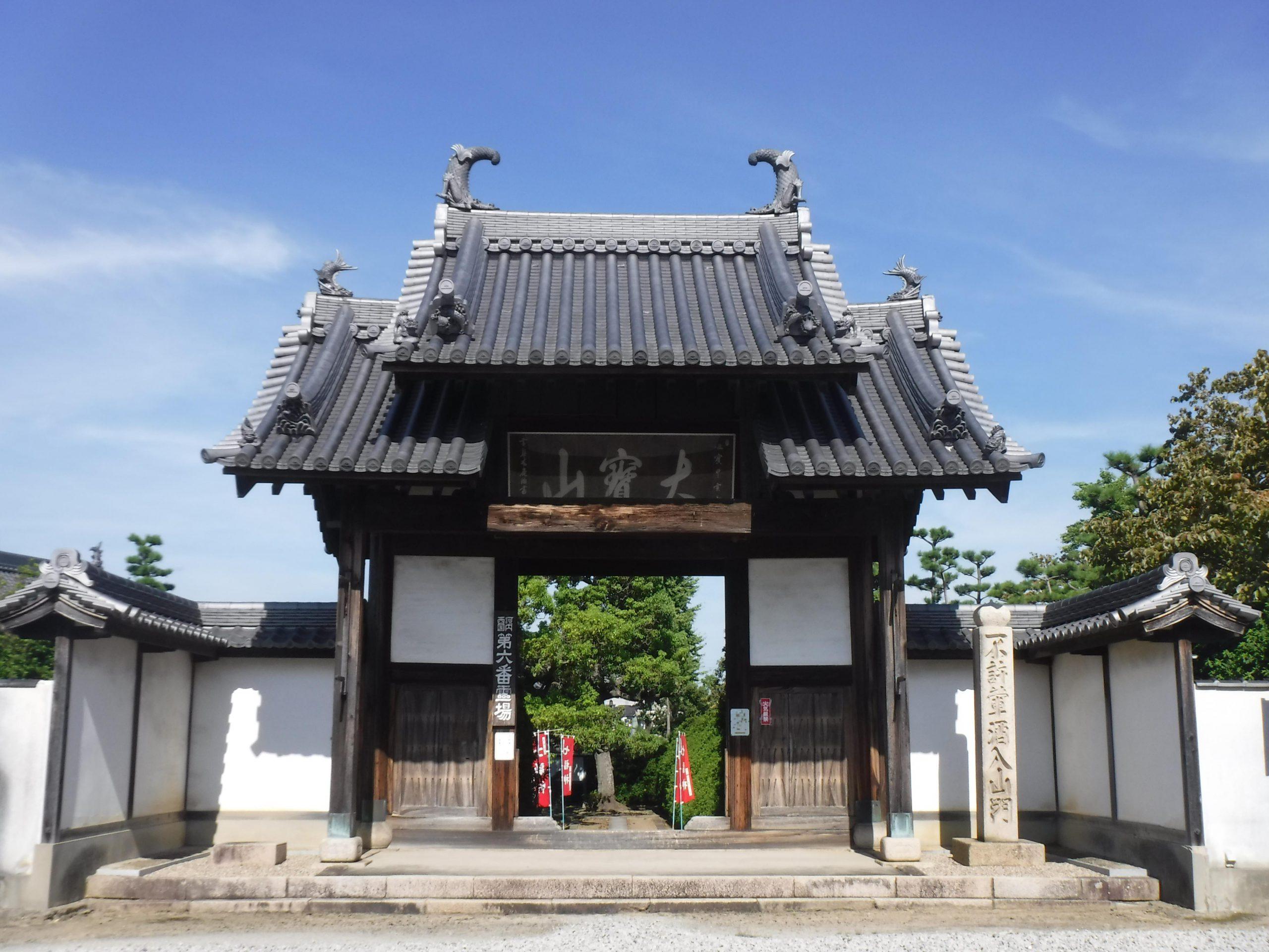 <p>山門(市指定)</p>屋根は中央間を一段高くした黄檗宗特有の形式で、棟両端には摩伽羅を、両脇間は鯱を上げる。