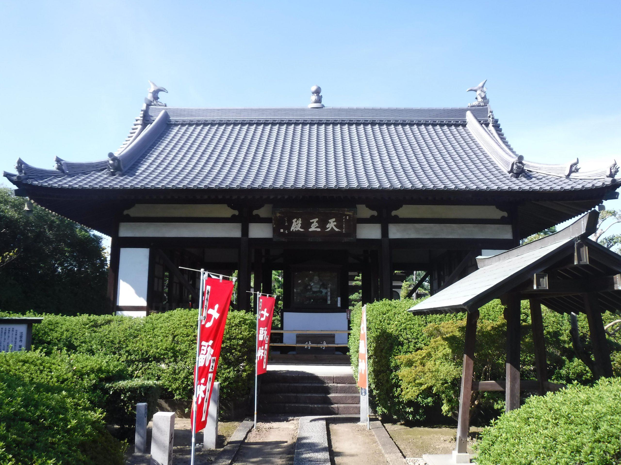 <p>天王殿(市指定)</p>四方に四天王を安置し、中央に布袋尊を祀る。黄檗宗では布袋尊を弥勒菩薩と呼ぶ。