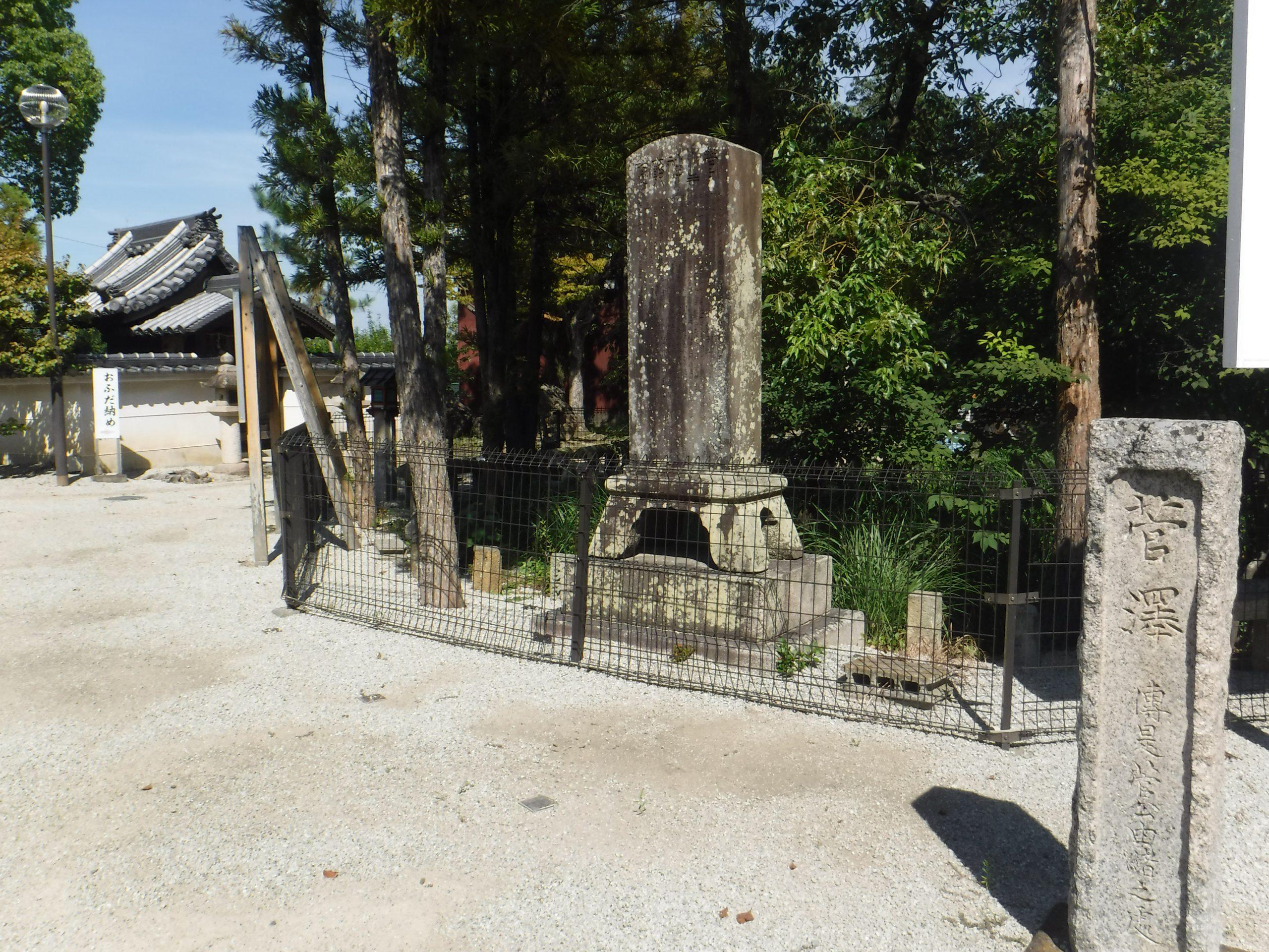 <p>菅澤(伝承菅原道真公生誕)</p>当社所蔵の「北野天神縁起絵巻」に、道真公が境内の「菅澤」のほとりから忽然と誕生されたという説に基づく描写がある。